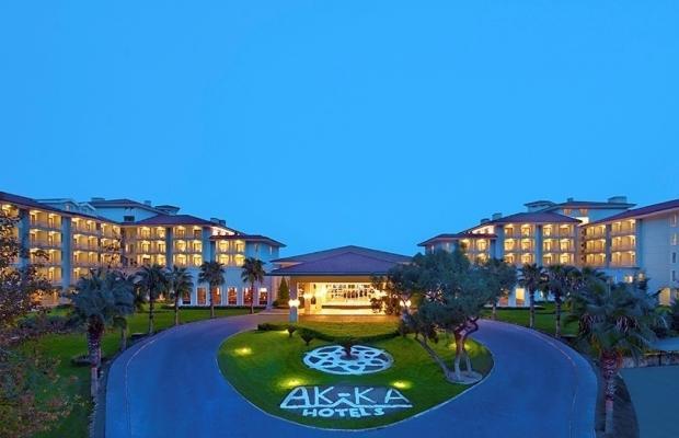 фотографии отеля Akka Antedon (ex. Akka Hotels Antedon Garden; Akka Hotels Antedon De Luxe) изображение №59