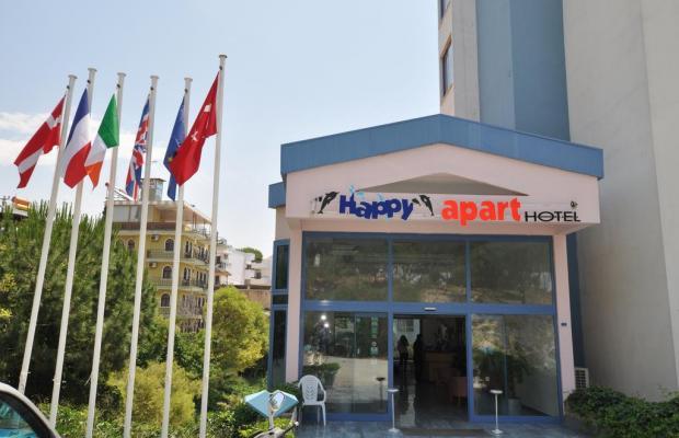 фото Happy Apart Hotel изображение №14