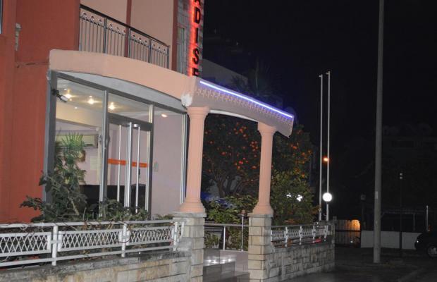 фотографии отеля Paradise изображение №15