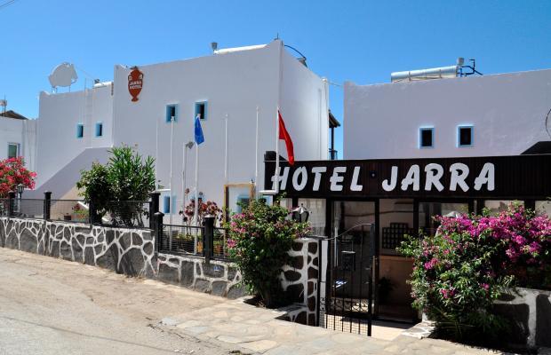 фото Jarra изображение №6