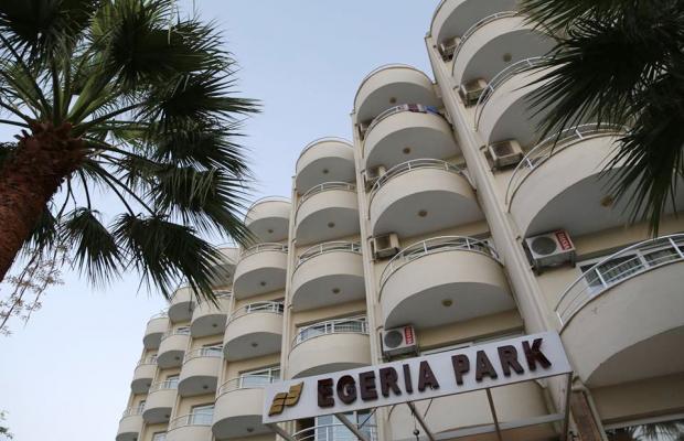фотографии отеля Egeria Park изображение №31