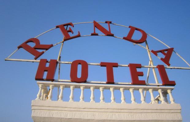 фото отеля Renda Beach Hotel изображение №9