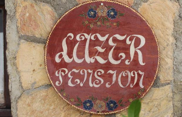 фотографии отеля Lazer Pension изображение №31