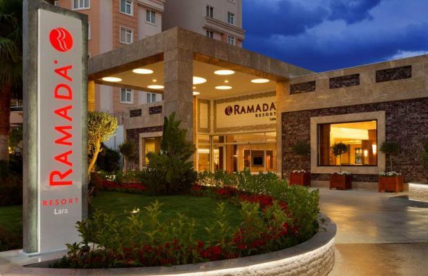 фотографии отеля Ramada Resort Lara изображение №3