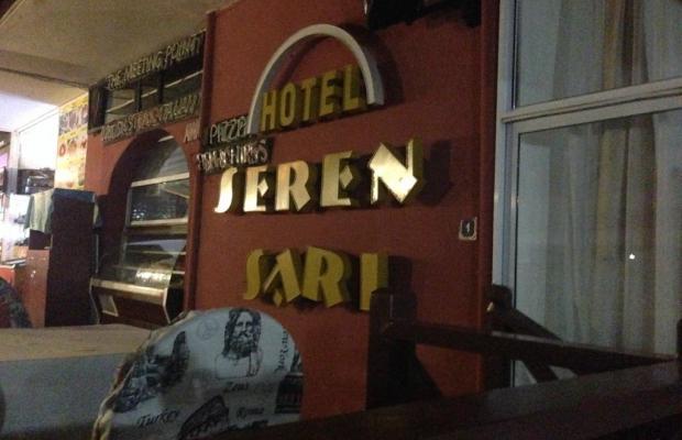 фото отеля Seren Sari изображение №9