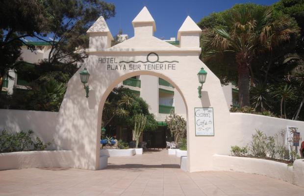 фото Playa Sur Tenerife изображение №2