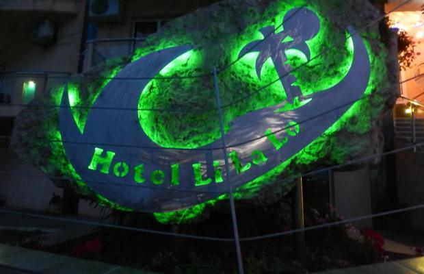 фотографии отеля Lilalo изображение №3