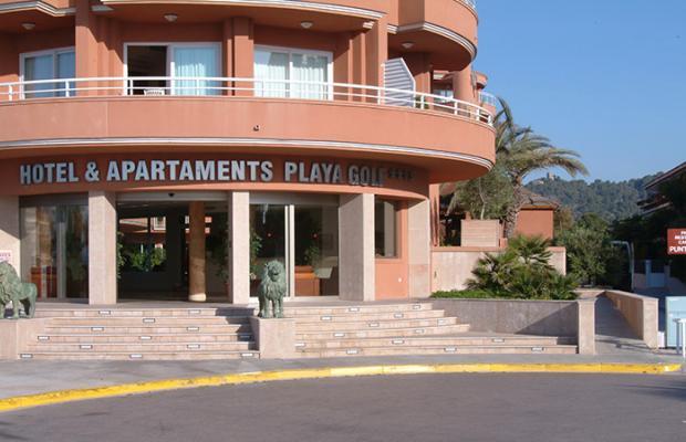 фото отеля Sunway Playa Golf изображение №17