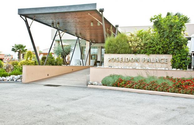 фото отеля Poseidon Palace изображение №9