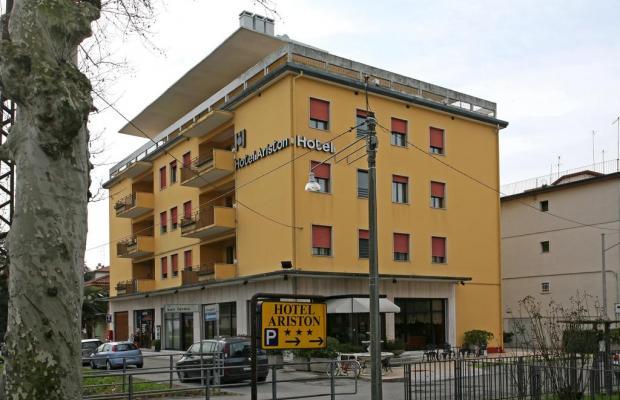 фото отеля Ariston изображение №1