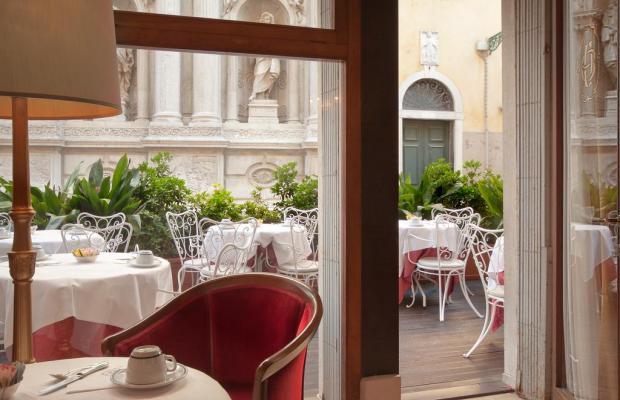 фото отеля Hotel Bel Sito изображение №13