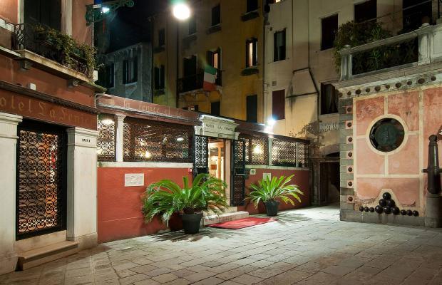 фото отеля La Fenice & Des Artistes изображение №33