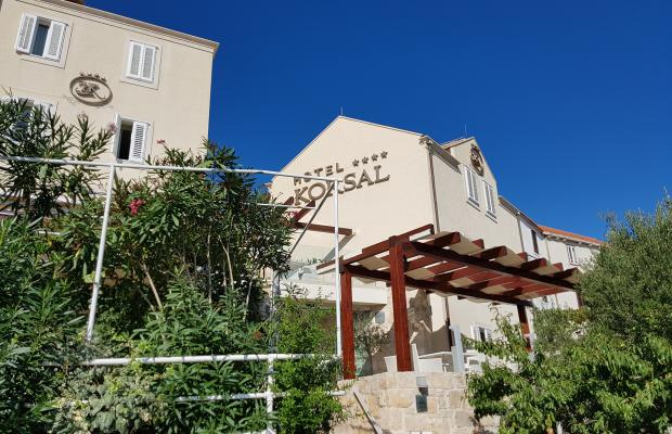 фото отеля Korsal изображение №1
