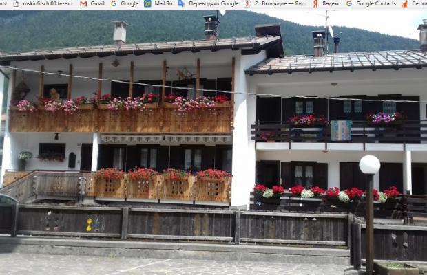 фото Hotel Villa Alpina изображение №2