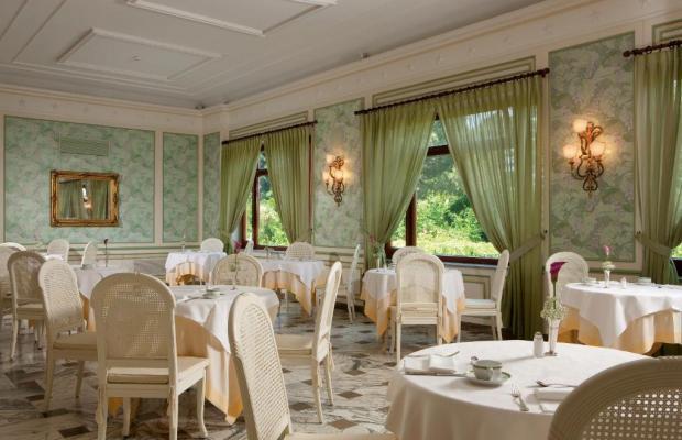 фото отеля Grand Hotel De La Ville изображение №45