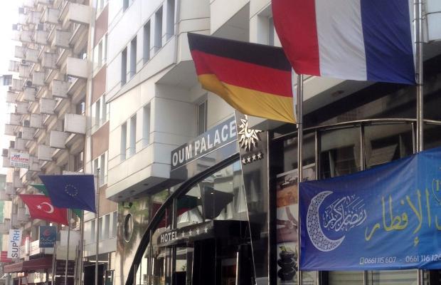 фотографии отеля Oum Palace Hotel & Spa изображение №11