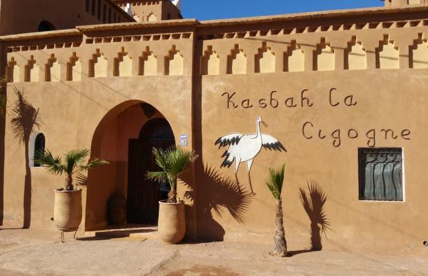фотографии отеля Kasbah La Cigogne изображение №3