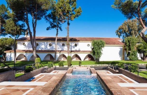 фотографии Globales Playa Estepona (ex. Hotel Isdabe) изображение №44