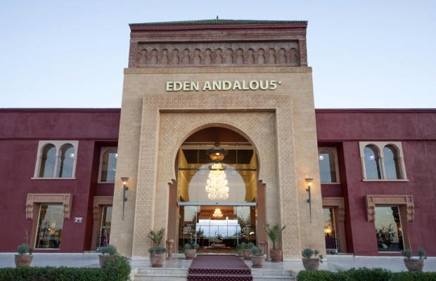 фотографии отеля Eden Andalou Aquapark & Spa (ex. Eden Andalou Spa & Resort) изображение №75