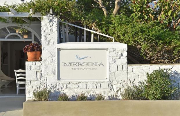 фото отеля Mersina Exclusive изображение №1