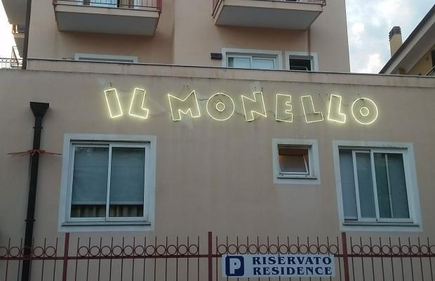 фотографии отеля Residence Il Monello Loano изображение №11