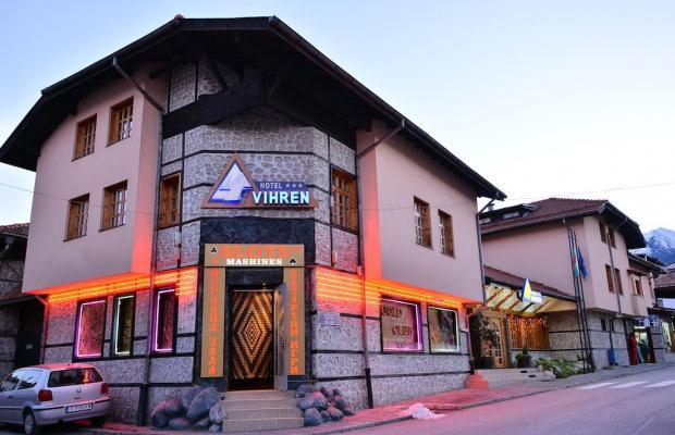 фото отеля Vihren  изображение №1