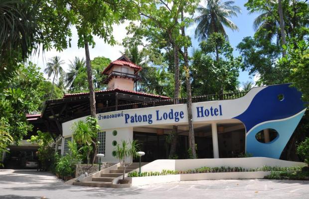 фотографии отеля Patong Lodge изображение №35